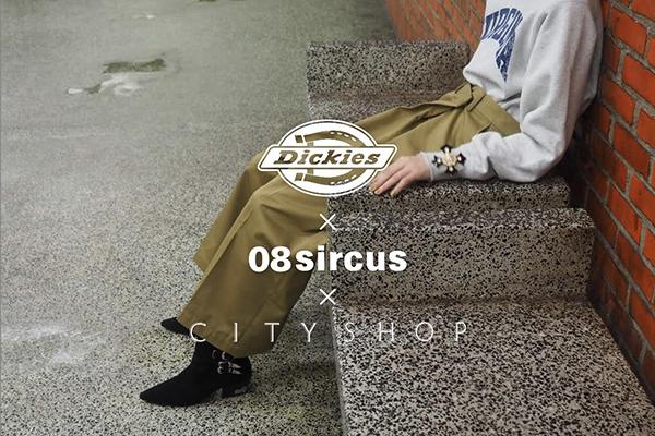 ワンランク上のコーデに♡Dickiesと08sircusとCITYSHOPがトリプルコラボしたチノパンツが素敵