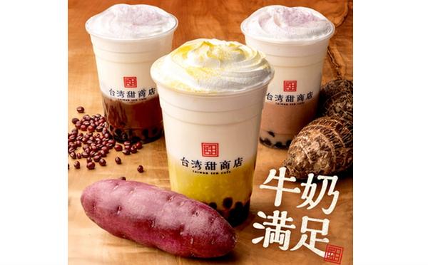 作りたての生タピオカ×秋の味覚×新鮮ミルク♡台湾スイーツカフェ「台湾甜商店」に秋ドリンクが登場!