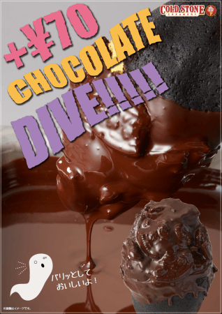 ハロウィン期間限定♩コールドストーン初のソフトクリームクレープ専門店がイクスピアリにOPEN!