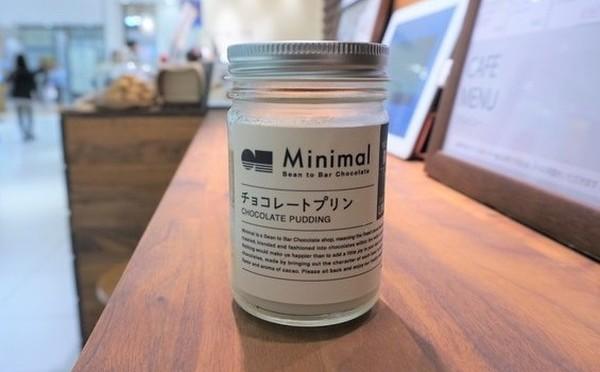1日20個限定!ミニマル東武池袋店オープン1周年を記念した「チョコレートプリン」が2週間だけお目見え♡