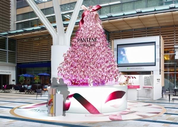 大切な人と体験したい♡心拍数で色が変わる「クリスマスリボンツリー」が東京ミッドタウンに登場♩