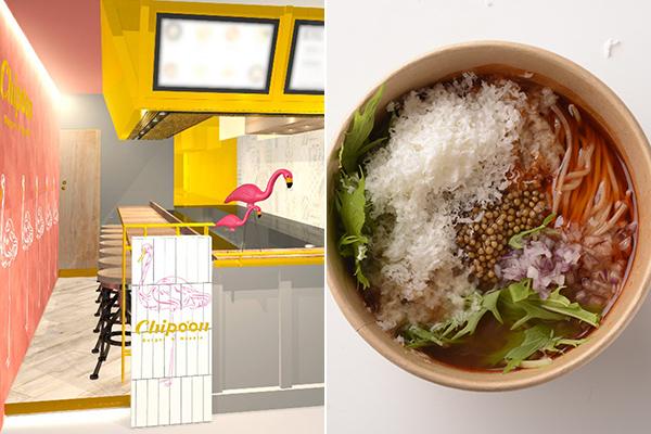 ラフォーレ原宿に有名シェフによるチャイニーズスタンド「Chipoon」がオープン♡ピンクを基調とした店内もかわいい