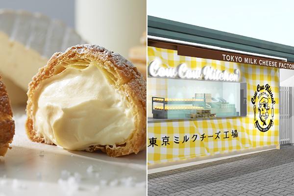 東京ミルクチーズ工場 Cow Cow Kitchen原宿店がオープン!自家製チーズクリームたっぷりシューがおいしそう♡