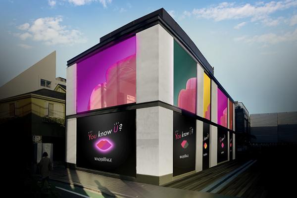 マキアージュのポップアップイベントが東京・大阪で開催!会場では新ルージュの限定カラーの先行販売が♡