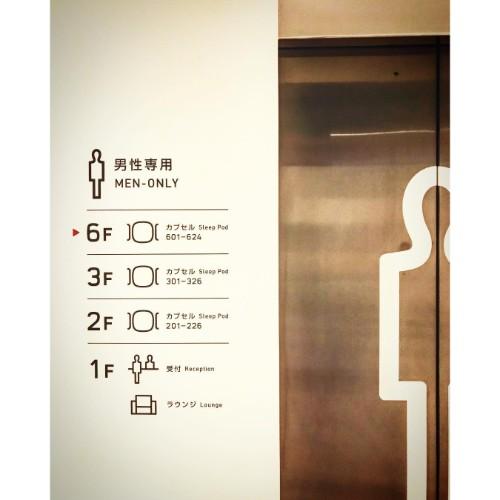とりあえず泊まってみて?異空間を提供するスタイリッシュカプセルホテル「9h」はおひとり様泊にもってこい♡