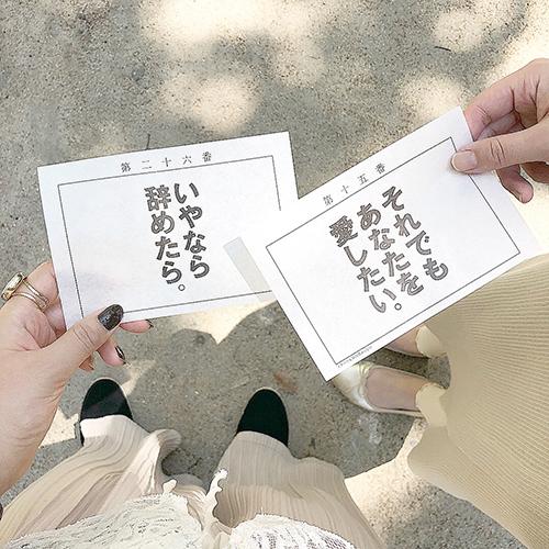 """【2019年】初詣だって""""かわいい""""は譲れない♡女の子におすすめの全国のフォトジェ神社まとめ"""