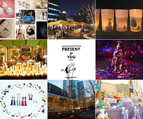 今週末のおすすめ東京イベント10選(12月22日~12月24日)