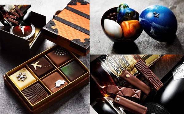 「トラベル」がテーマの至極のショコラ♡大人のバレンタインにふさわしいリッツカールトン大阪の新作コレクション