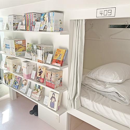 """神保町で漫画漬けの1日!2月1日(金)オープンのカプセルホテル「MANGA ART HOTEL,TOKYO」は""""おしゃれ""""も詰まったホテルでした♡"""