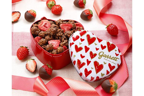 ギャレット ポップコーンのバレンタイン限定ギフトはチョコ×イチゴが絶妙な新フレーバー♡
