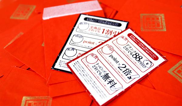 新宿や梅田で大行列の生タピオカ専門店「台湾甜商店」が神奈川初出店♡ららぽーと横浜店は3月オープン
