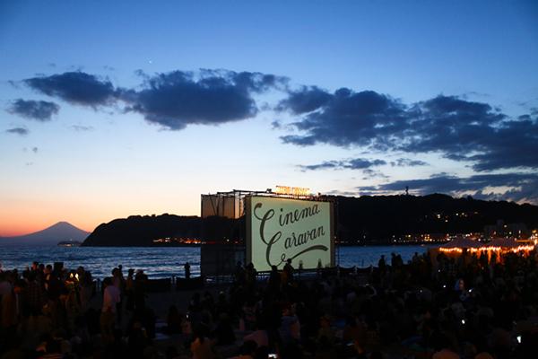 夢のような11日間♡10周年を迎える「逗子海岸映画祭」がゴールデンウィークに開催
