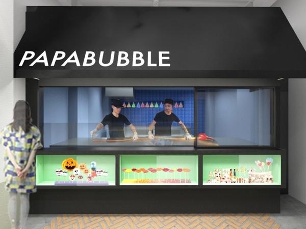 バルセロナ発・パパブブレの旗艦店が表参道にオープン!大丸京都に京都初の直営店もお目見え♡
