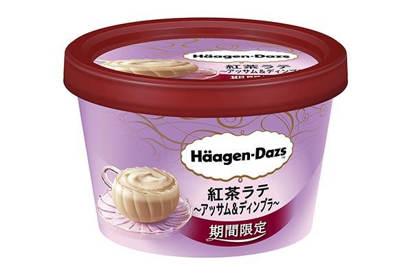 2種の紅茶ラテアイスがマーブル状に♡ハーゲンダッツの新作ミニカップ「紅茶ラテ~アッサム&ディンブラ~」