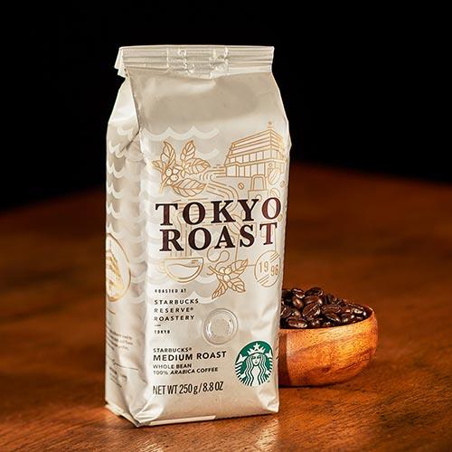 コーヒーを自分でいれる派の人に朗報♡スターバックス リザーブ ロースタリー 東京で焙煎したコーヒー豆が全国で発売