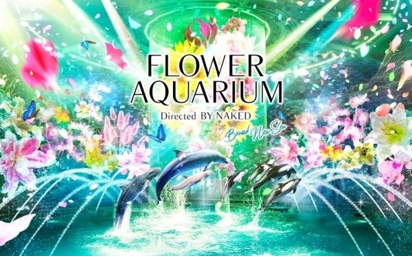 噴水演出&リトグリコラボも♩マクセルアクアパーク品川×ネイキッド、幻想的な花々が咲き誇る初夏のイベント♡
