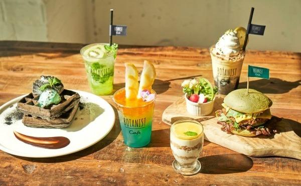 初のモクテルも登場!表参道「BOTANISTカフェ」初夏のメニューはレモン&ミントの爽やか仕立て♩