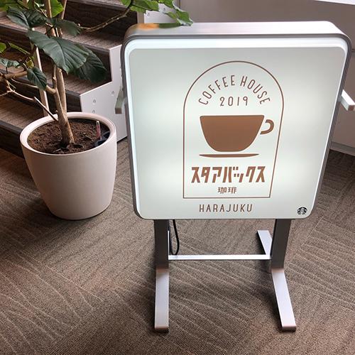 """喫茶店気分が味わえる""""スタアバックス珈琲""""が本日からスタート!限定の号外風フライヤーをGETせよ♡"""