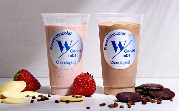ガトーショコラ専門店が作るひんやりドリンク♡自由が丘「ショコラフィル」にフローズンショコラが初登場♩