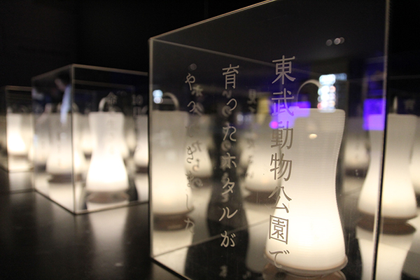 今週末のおすすめ東京イベント10選(6月15日~6月16日)