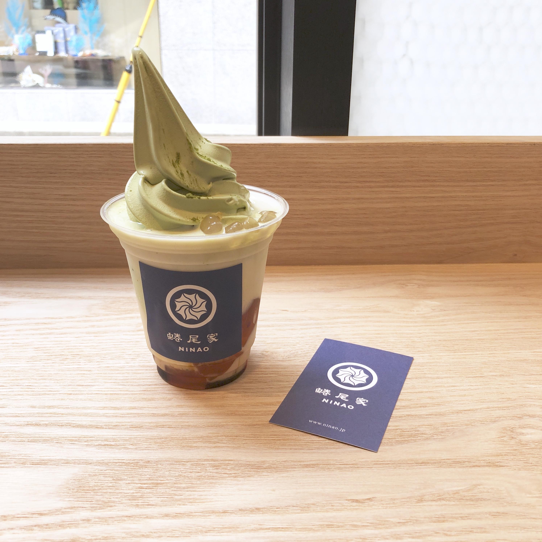 濃いお茶のフロートが人気の予感♡「スキアマ」ソフトクリーム「蜷尾家/NINAO」の新作を一足お先に試食してきました♩