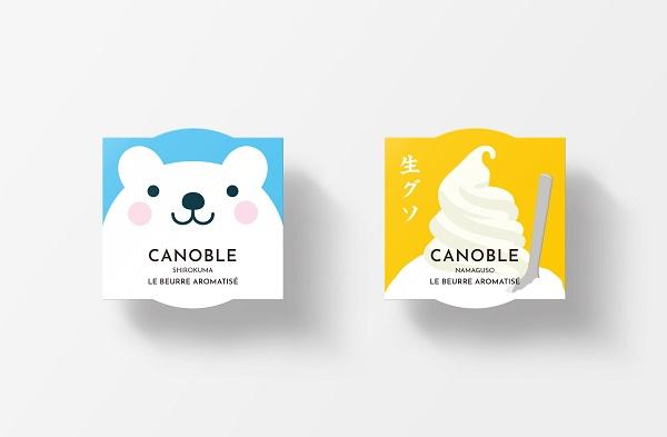 """""""夏バター""""で暑い季節をひんやり過ごそ♡カノーブルから夏のひんやりご当地かき氷フレーバーバター2種類が発売!"""