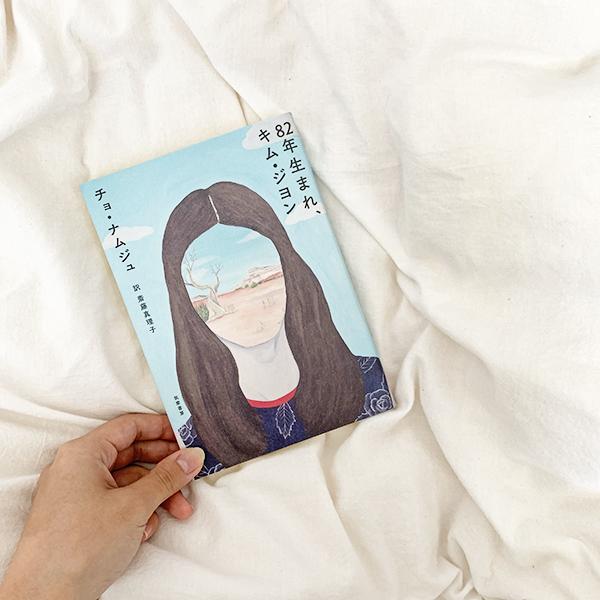 """【週末読書】カフェやコスメだけじゃない。いま読みたい""""韓国本""""を5冊ピックアップしました♡"""