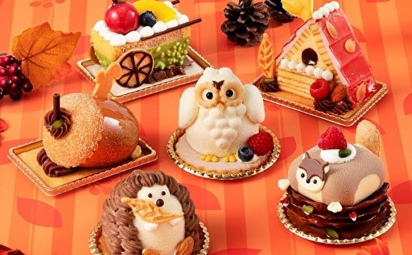 冬支度はじめる森の動物がテーマ♡ユーハイム・ディー・マイスターのフォトジェなケーキに秋の新作がお目見え♩