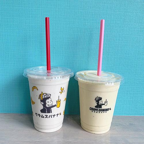 今飲みたいのはフレッシュな「バナナジュース」♡話題のバナナジュースが楽しめる全国のお店6つ〜私のお散歩旅〜