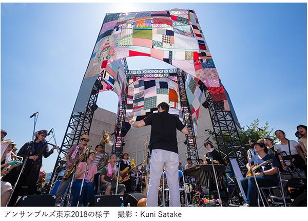 今週末のおすすめ東京イベント10選(8月24日~8月25日)