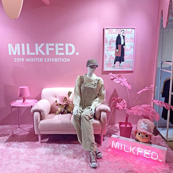 コラボ商品やトレンドのスウェット、レオパ柄が可愛すぎ♡MILKFED.の秋冬商品からおすすめをチラ見せ紹介!