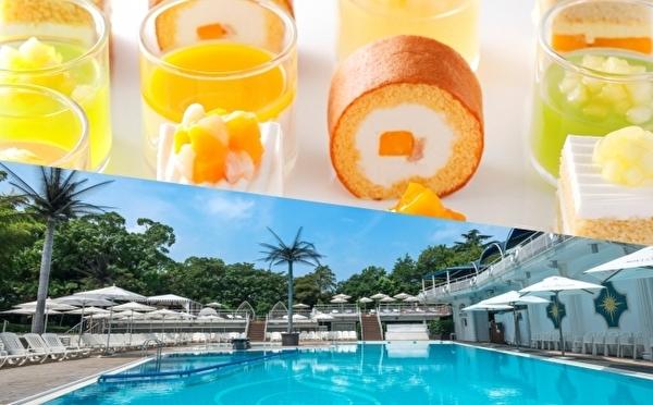 暑すぎる夏休み、近場でリッチに過ごしたい人に朗報!ホテルのビュッフェ×プールが1万円で楽しめるプランが超オトクなんです♩