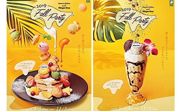 ハーゲンダッツを使った幸せスイーツも♡ハワイアンカフェ「コナズ珈琲」の秋限定メニューが気になりすぎる♩