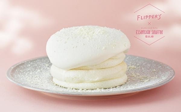 フリッパーズに真っ白なパンケーキが登場!ブランド初のスフレチーズケーキもおいしそう過ぎる♩