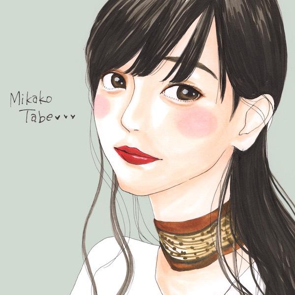 綺麗さが増した多部未華子さんのメイクを大研究!ポイントは「かわいらしさを残す」ことにありました♡