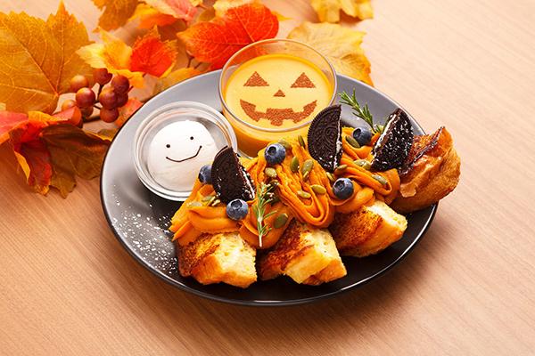 """フレンチトースト専門店""""アイボリッシュ""""でおいしい秋を満喫。くじ引きに挑戦できるハロウィンイベントは5店舗で開催♩"""