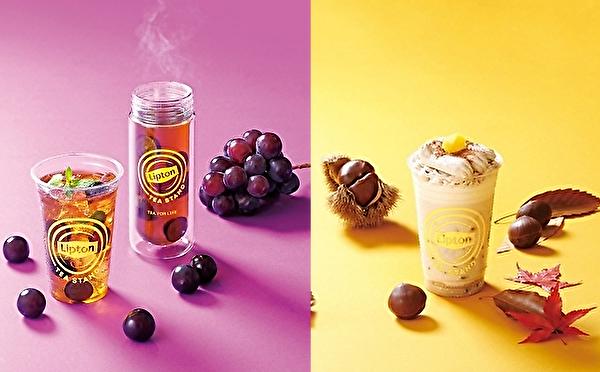 巨峰のフルーツインティー&デザート感覚のモンブランミルクティーが登場!Lipton TEA STANDの秋ドリンクが待ちきれない♡