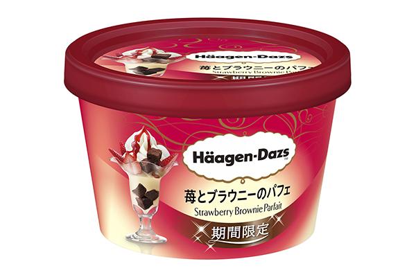 ハーゲンダッツ新作「苺とブラウニーのパフェ」が12月10日登場!チョコ尽くしのクリスピーサンドも限定復活