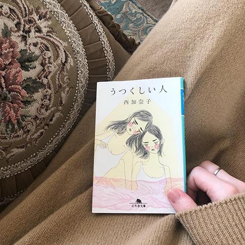 悲しい時にこそ手に取りたい。悩みにそっと寄り添ってくれるおすすめの小説・エッセイ4つ