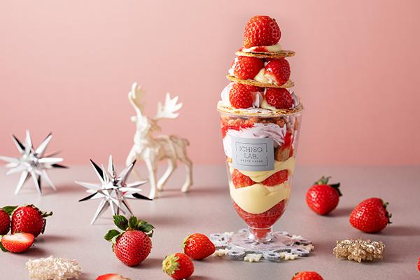 限定パフェを味わったり、お菓子作りに参加したり♡「東京ストロベリーパーク」でイチゴ尽くしのクリスマスを