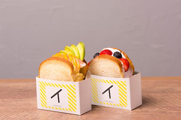 お買い物中の休憩はSHIBUYA109「IMADA KITCHEN」で。新しく登場したメニューたちがかわいすぎます♡