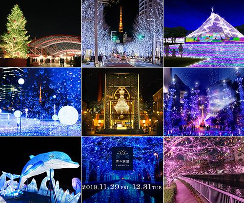 幻想的で忘れられないロマンティックな夜を♡【2019年版】東京都内近郊おすすめのイルミネーションガイド