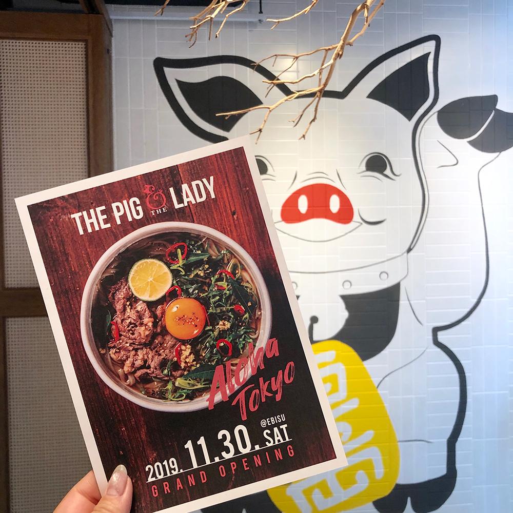 本当においしいベトナム料理、食べたくない?ハワイで大人気のベトナムレストランが恵比寿に上陸したんです♡