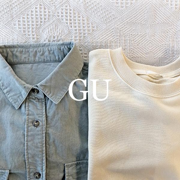 【#今週のGU新作 】冬から着られる素材感と春を先取りしたカラーがかわいい♡1月からGUの春物がお目見え