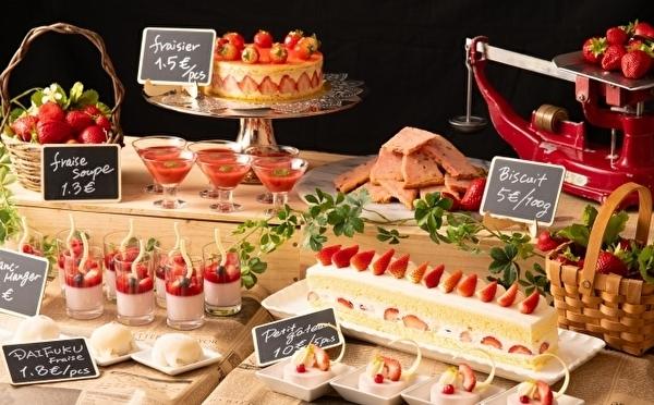 木曜の夜は「ストロベリーマーケット」へ♩名古屋東急ホテルのナイトスイーツブッフェが2月から苺づくしに♡