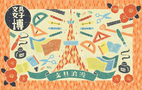 今週末のおすすめ東京イベント10選(12月14日~12月15日)