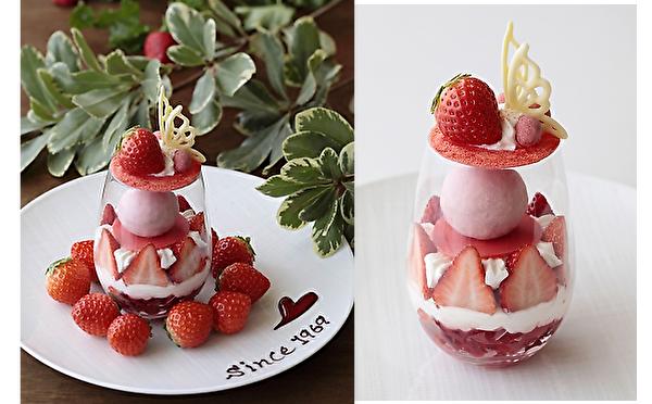 いちご摘み気分のパフェで新年をスタート!リーガロイヤルホテル京都の年明けスイーツはいちごの増量も叶っちゃう♡