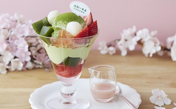 京都の老舗が手がけた宇治抹茶が香る♡アフタヌーンティーの春限定「抹茶スイーツ」のラインナップが魅力的♩