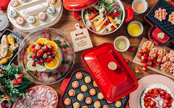 おしゃれなキッチンアイテムがブッフェを演出♩新横浜プリンス、いちごブッフェ第2弾は「BRUNO」とコラボ!