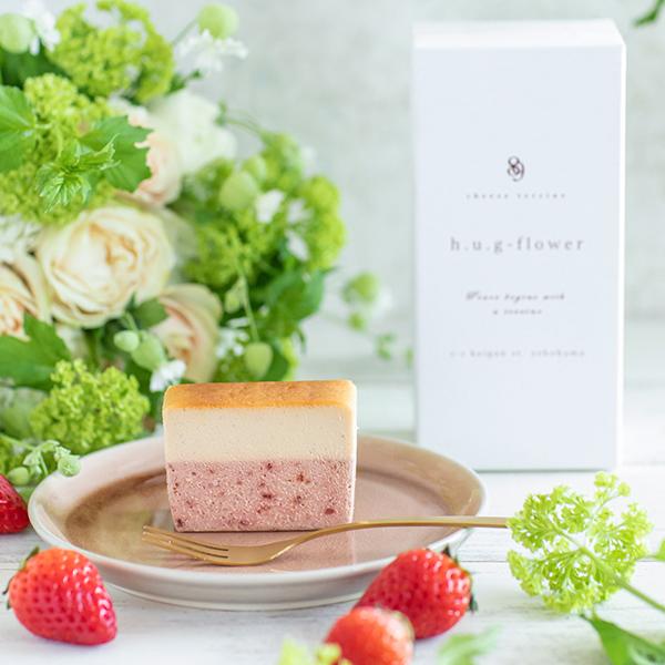 花屋さんがプロデュースするチーズテリーヌ専⾨店「ハグフラワー」。いちごを使った春のテリーヌが登場します♡